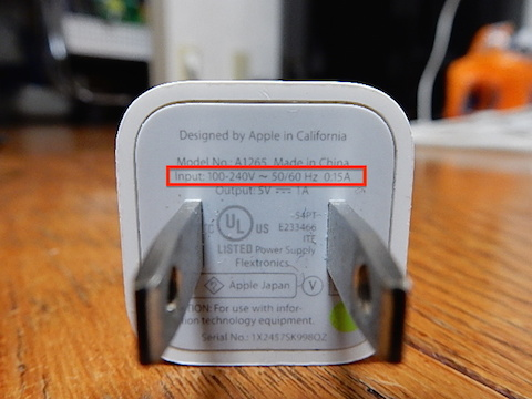 012_Apple_5W_USB
