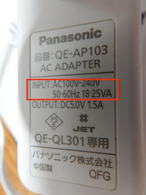 031_QE-AP103