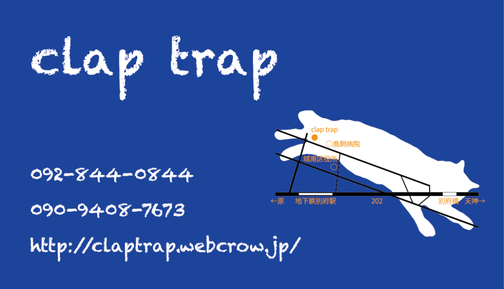 claptrap表1