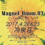 【観覧!】Magnet Room.07「ダンスと演劇のパフォーマンス」   #diary