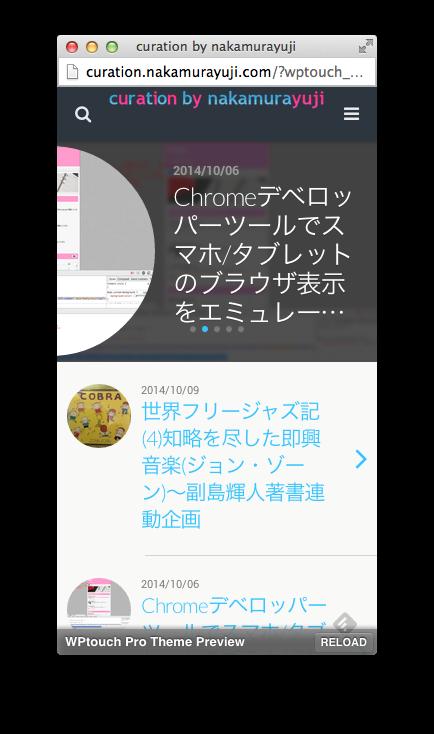 スクリーンショット 2014-10-10 01.17.46