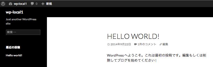 スクリーンショット 2014-09-22 20.36.36