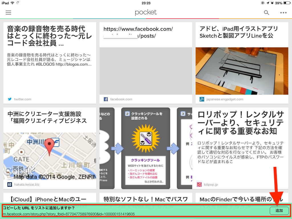 URL_copy(1)