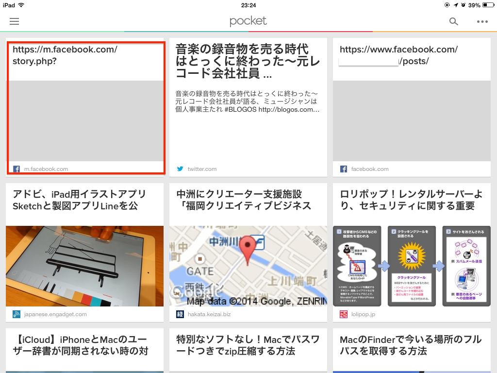 URL_copy(2)