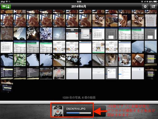 EyeFi_iOS_Appli_1