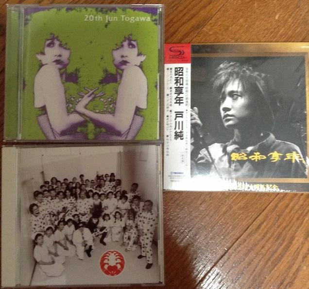 戸川純CD