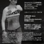 [design works]【フライヤー実績・2016/6】七感弥広彰/トミ/Shayne Bowden/中村勇治 #works