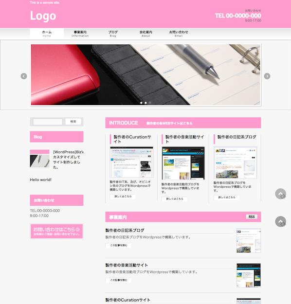 screencapture-sample-nakamurayuji-com-wp1上部のみ