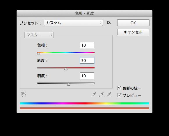 003色彩統一