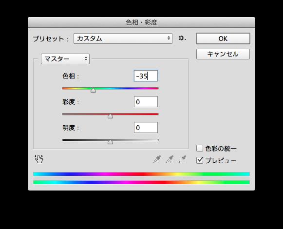 002色相