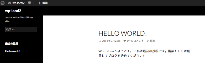 スクリーンショット 2014-09-22 20.54.41