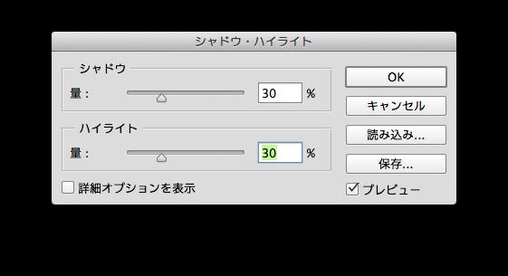 スクリーンショット 2014-09-10 00.49.40