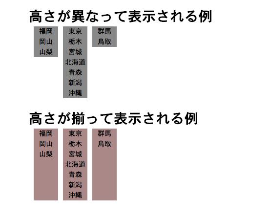 スクリーンショット 2014-11-21 01.41.54