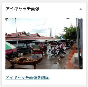 OGP_001_アイキャッチ画像