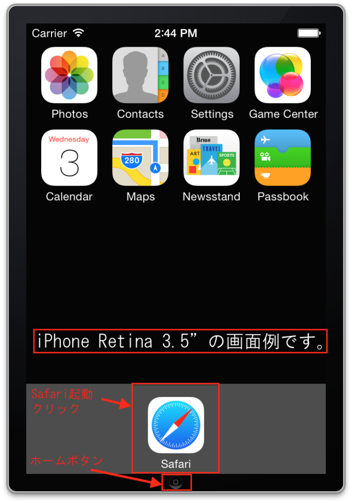 iOSシミュレータ起動画面