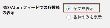 スクリーンショット 2014-10-02 18.01.37
