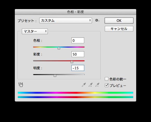 001彩度明度
