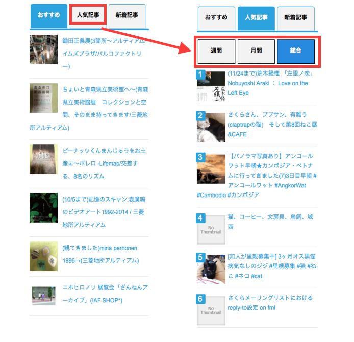スクリーンショット 2014-11-04 15.01.02