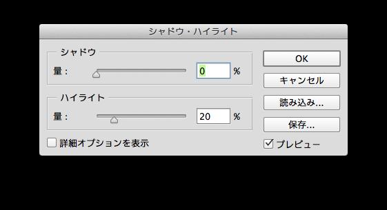 スクリーンショット 2014-09-10 00.01.48