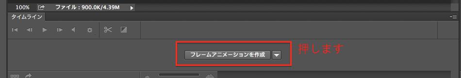 スクリーンショット 2014-08-28 13.01.37