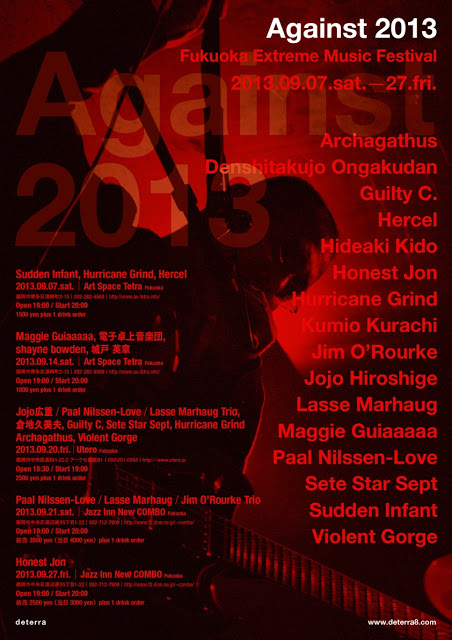 A2013-poster-0802-01
