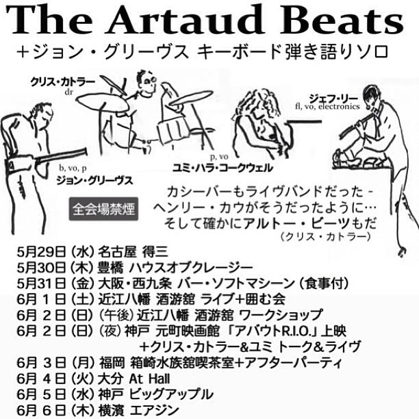 ArtaudBeats