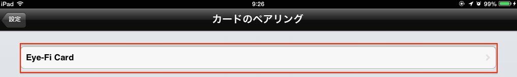 EyeFi_iOS2