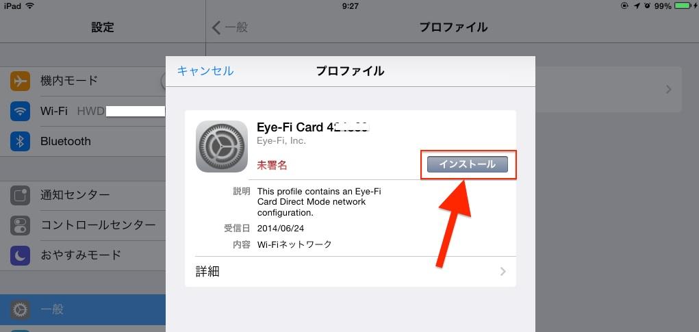 EyeFi_iOS4