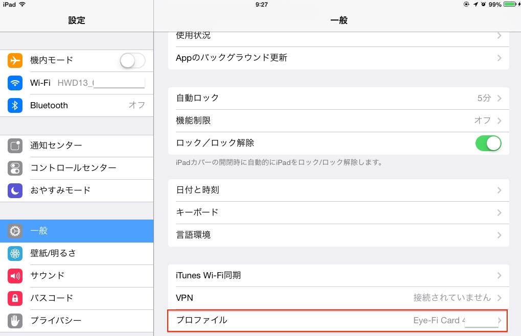 EyeFi_iOS5