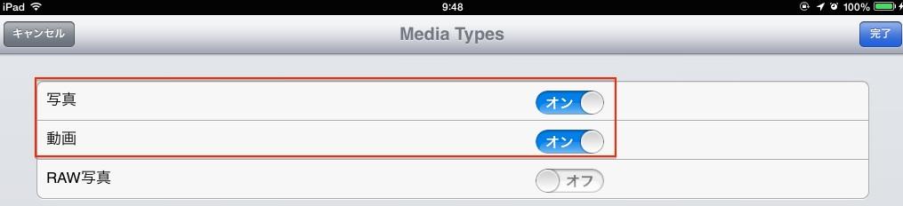 EyeFi_iOS6