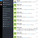 iOS twitterクライアント「Janetter」がiPadにも対応した〜☆ @Janetter_jp