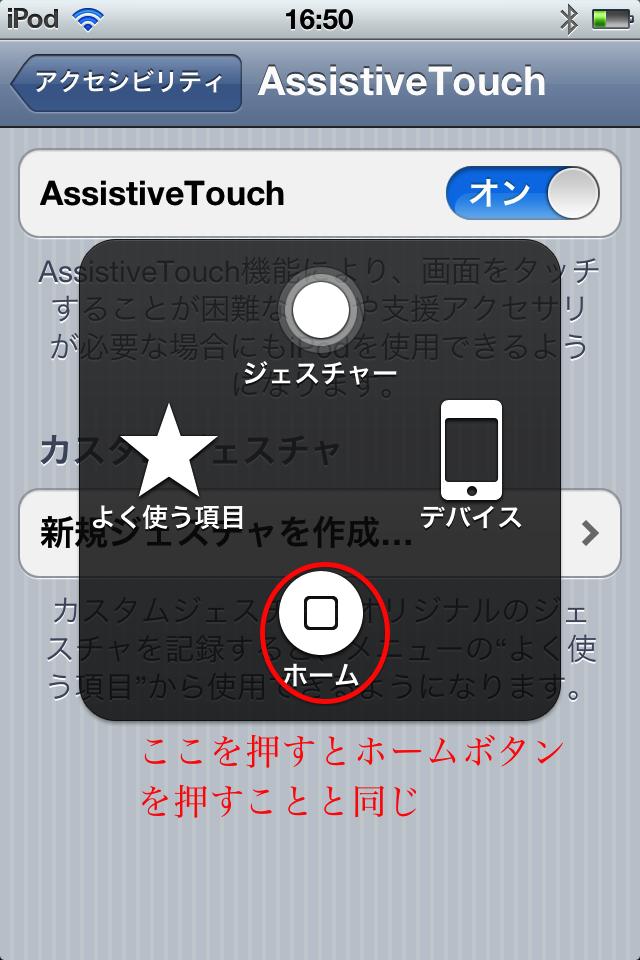 ホーム 押せ iphone ない ボタン