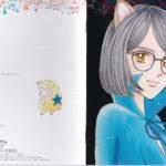 [CD]めたもるシティ / けもの #diary #けもの #めたもるシティ