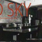 RED SKY ~John Duncan Japan Tour 2017~ John Duncan, Jim O'Rourke, Eiko Ishibashi, Joe Talia #diary