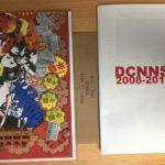 12/23 DEADちゃんの脳内資産運用セミナー20【最終回】 #diary