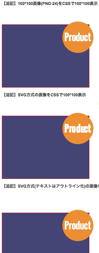 Mac-Chrome2