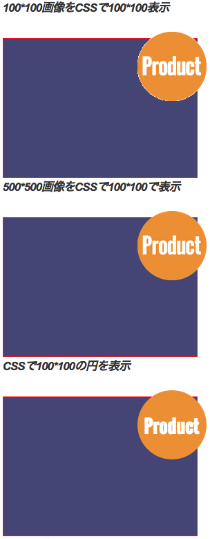 Mac_Chrome