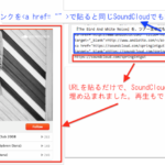 [WordPress]投稿や固定ページにメディアを埋め込むには、本文欄に URL を書くだけ(oEmbed)