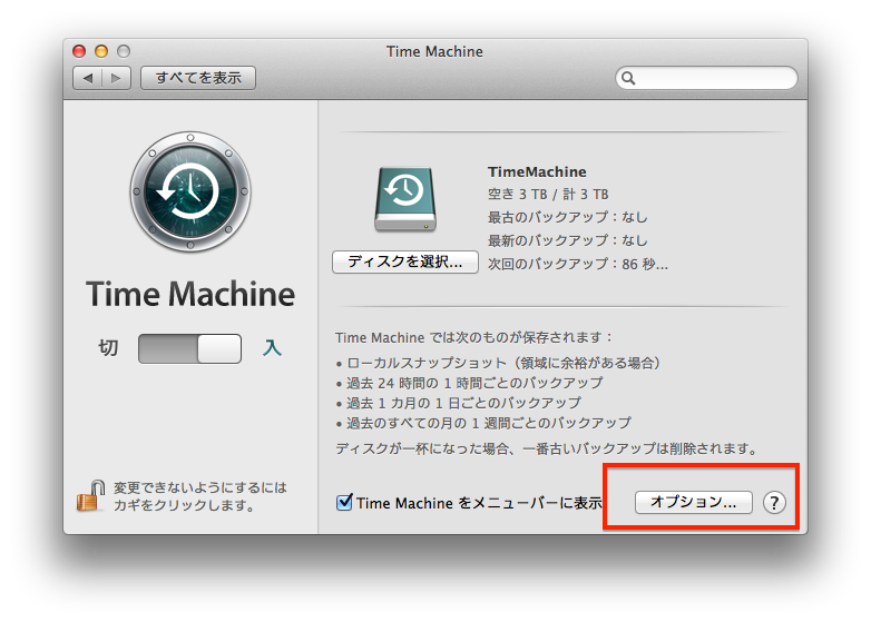 TimeMachine1