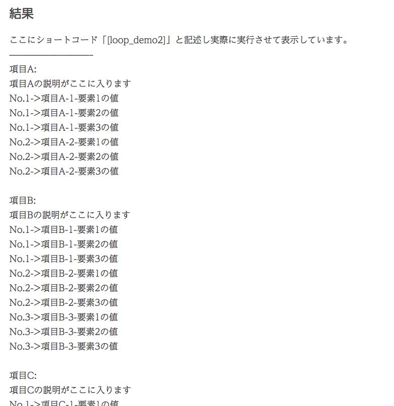 配列 php foreach 連想