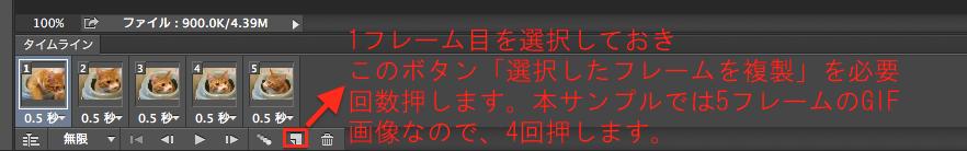 スクリーンショット 2014-08-28 14.27.05