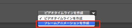 スクリーンショット 2014-08-28 04.03.38