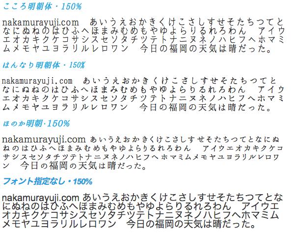 スクリーンショット 2014-10-23 18.00.06