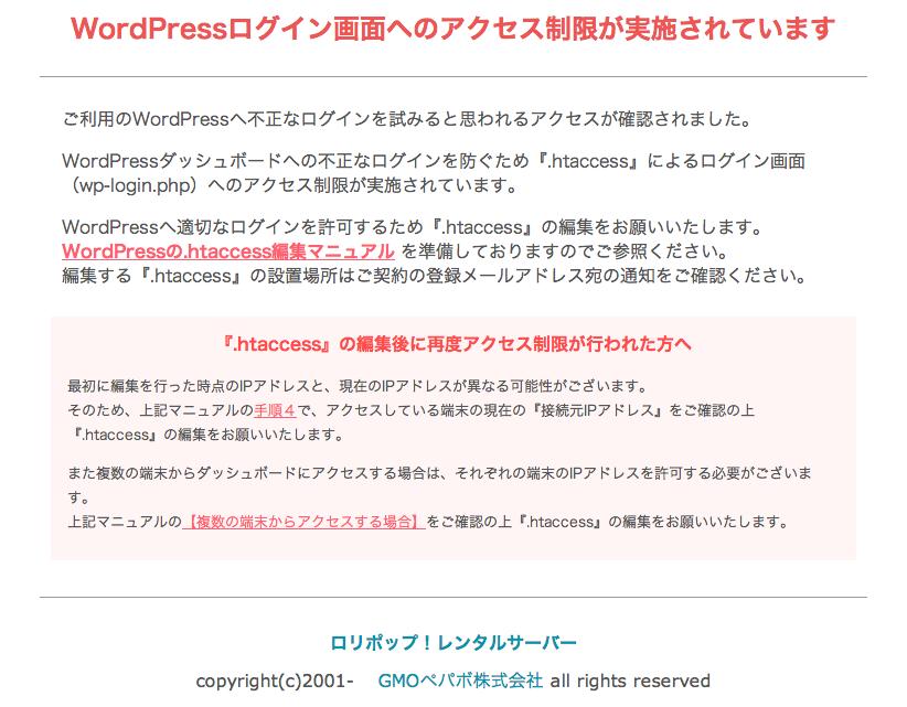 スクリーンショット 2014-04-03 20.19.53