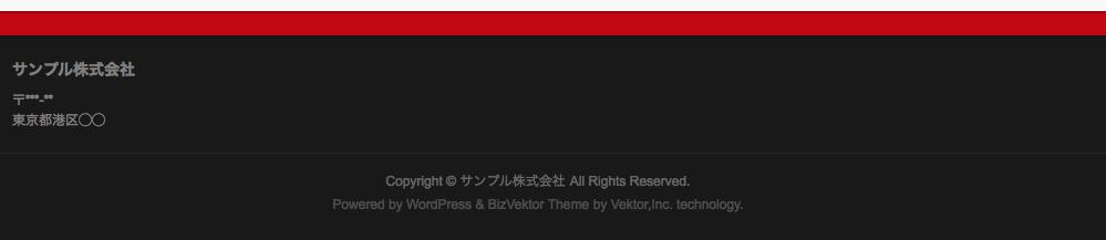 スクリーンショット 2014-09-25 22.09.55