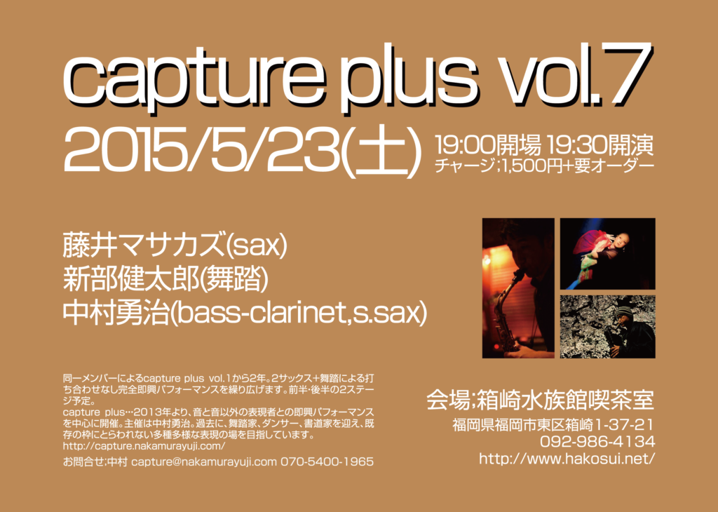 captureplusvol7