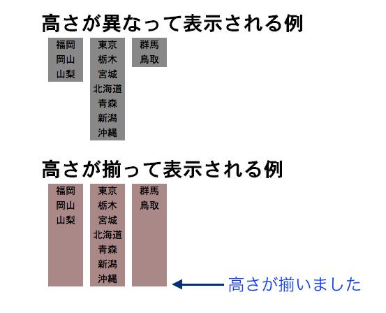 スクリーンショット 2014-11-21 01.41.54 のコピー