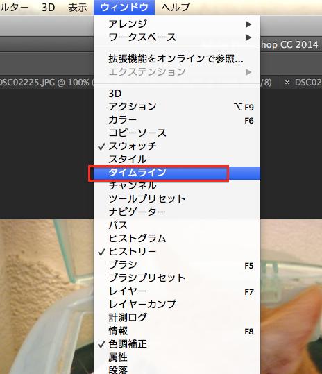 スクリーンショット 2014-08-28 04.01.58