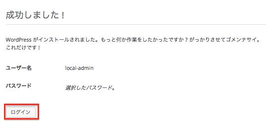 スクリーンショット 2014-09-22 20.31.53