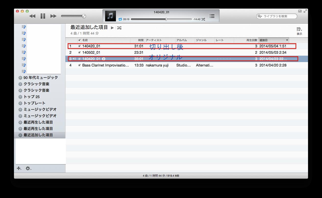 iTunes4